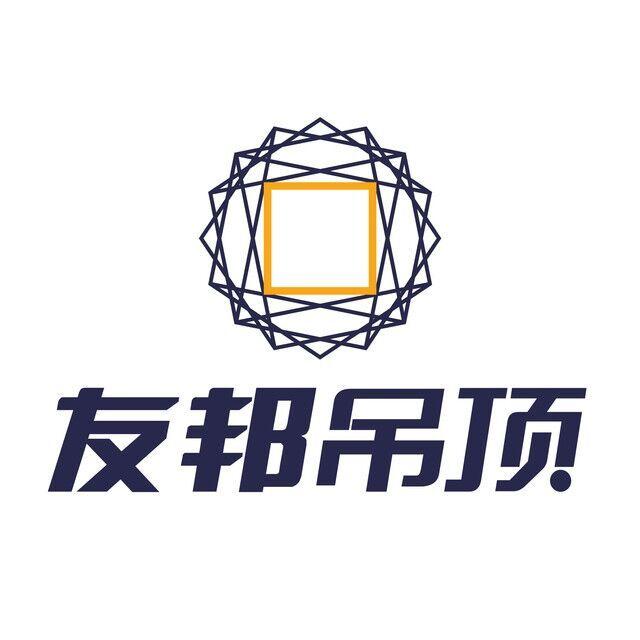 友邦油漆logo矢量图
