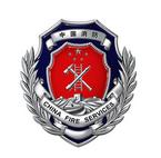 贵州省政安消防知识宣传服务中心dyok5.com分中心