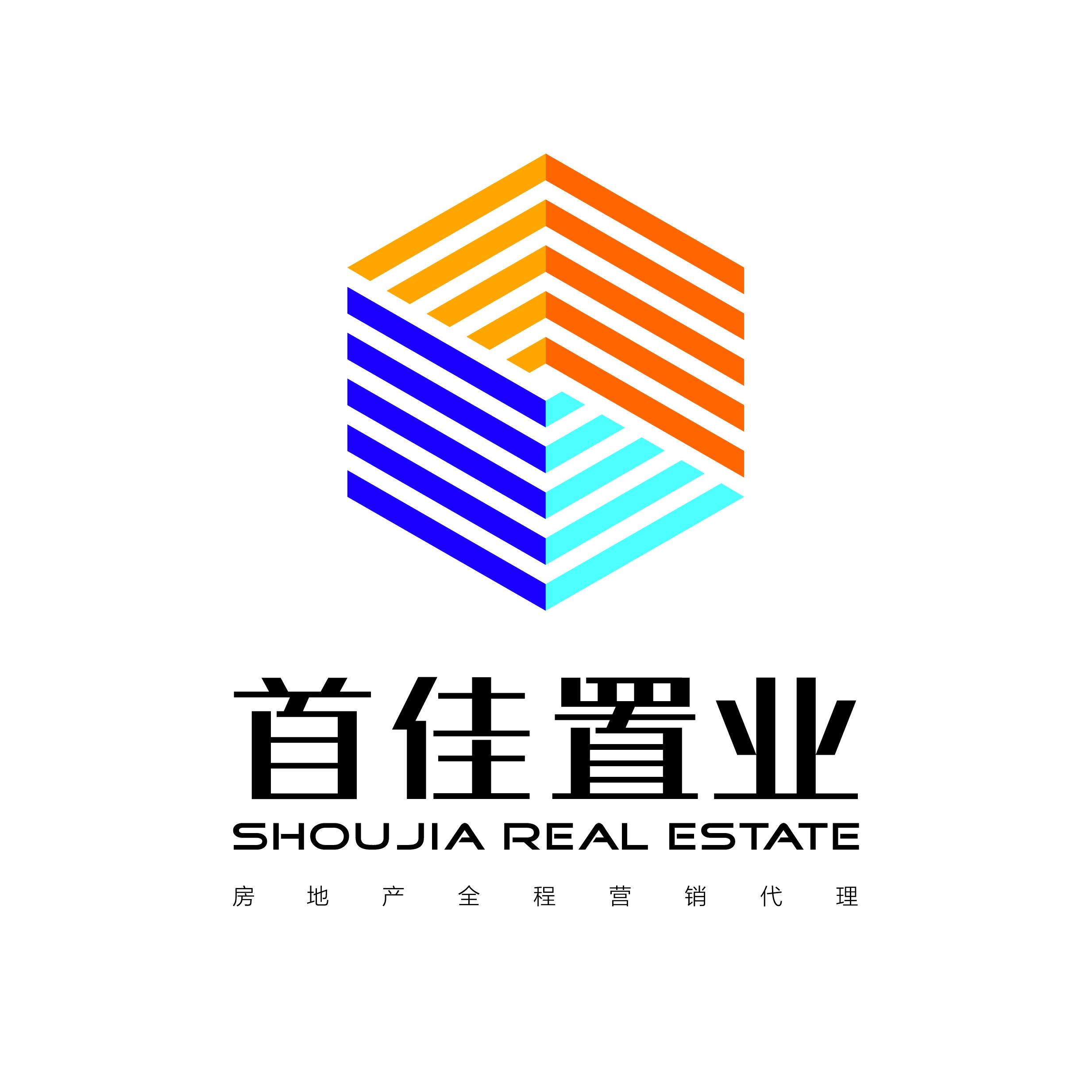 贵州首佳房地产顾问有限公司