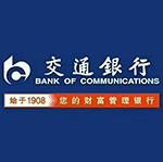 交通银行股份银行有限公司太平洋信用卡中心