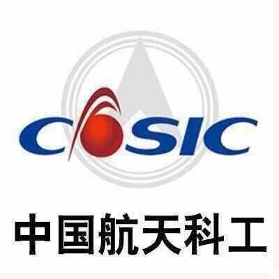 贵州航天风华实业有限公司