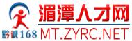 http://mt.zyrc.net/Uploadfiles/Other/CityLogo/20170922114447692522.jpg